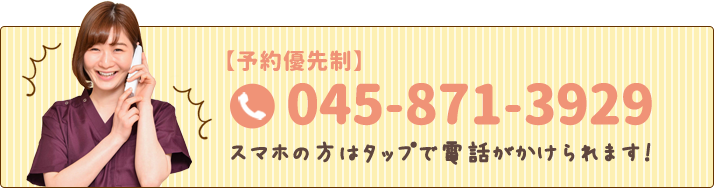 0458713929
